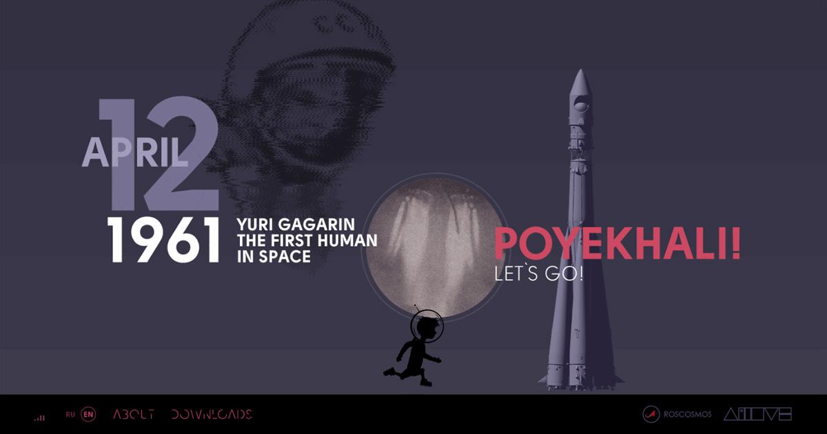 In Space We Trust